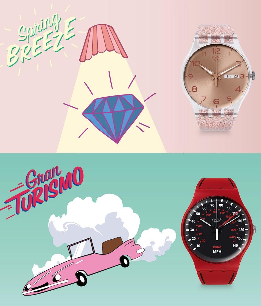 Swatch Gran Turismo